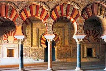 La Medina Azahara di Cordoba
