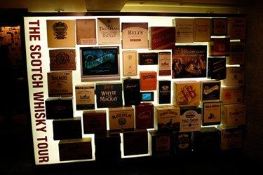Lo Scotch Whisky Heritage Centre a Edimburgo