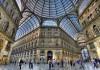 La Galleria Umberto I di Napoli