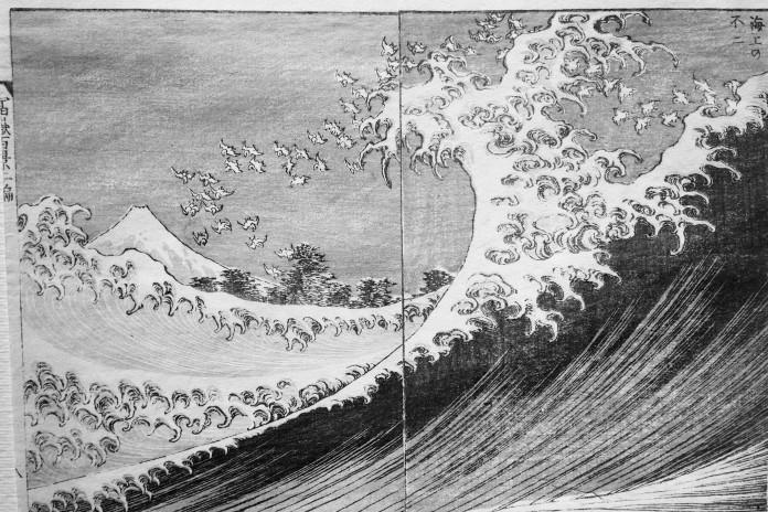La Grande Onda di Hokusava