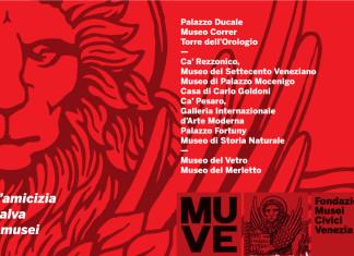 I Musei Civici di Venezia: informazioni, biglietti e card per risparmiare
