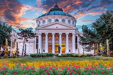 L'Ateneo Rumeno