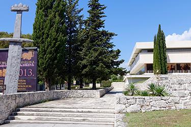 Il Museo Archeologico di Spalato